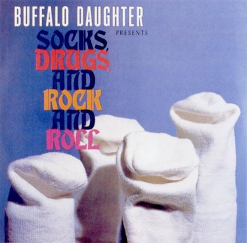 buffalo_daughter